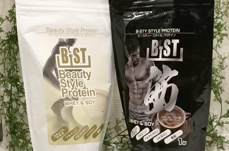 ダイエット、代謝、痩せる、食生活、食事制限、タンパク質、プロテイン