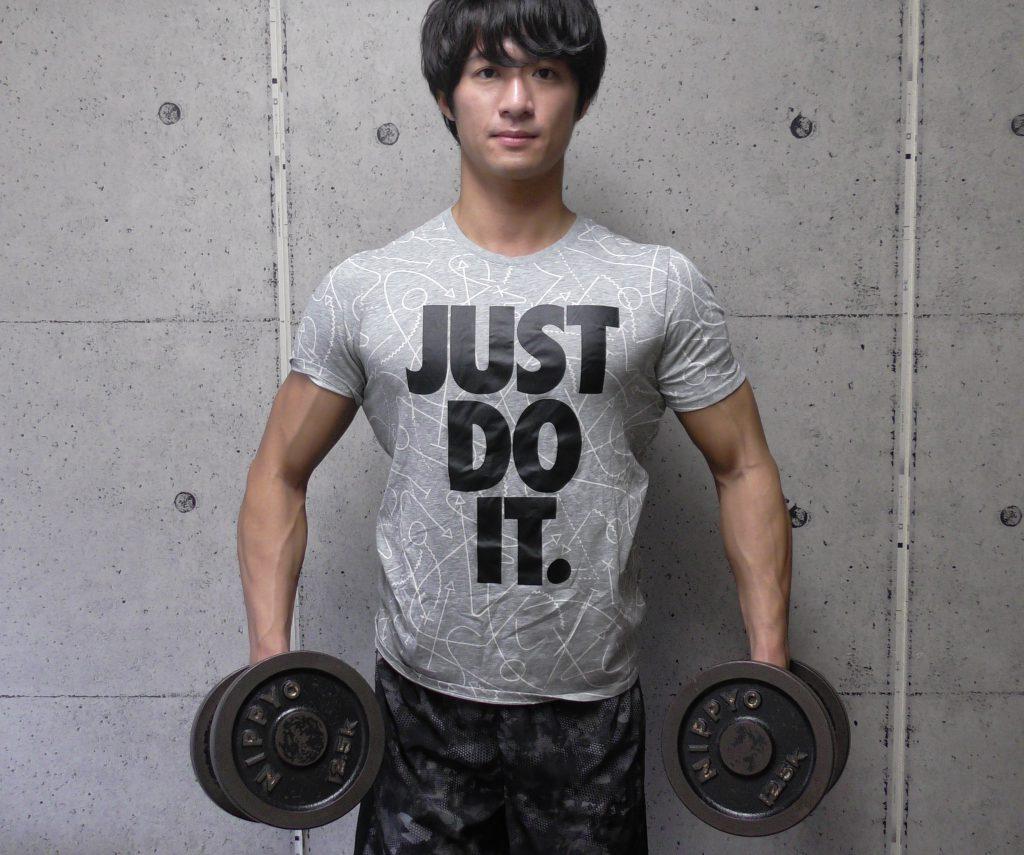 ダイエット,肉体改造,筋トレ,パーソナルトレーナー,トレーニング,効率よく,効果的,河合克訓,ティップクロス新宿パーソナルトレーナー,ティップクロス新宿