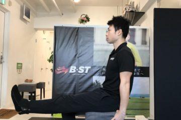 変形性膝関節痛、変形性膝関節症、改善エクササイズ