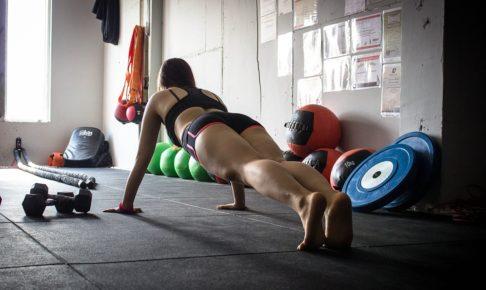 スロートレーニング,スロトレ,筋トレ,トレーニング,ダイエット,ティップクロス渋谷,岡田光,パーソナルトレーナー,パーソナルトレーニング,痩せる,引き締め,効果的,速筋,遅筋,ピンク筋,遅筋,速筋,中間筋,自宅トレーニング,宅トレ,成長ホルモン脂肪燃焼効果,短時間トレーニング,時短トレーニング,関節に優しい