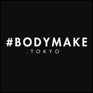 #BODYMAKE.TOKYO編集部